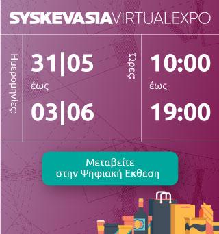 banner_syskevasia-mob
